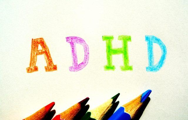 【保護者対象】無料プログラム・ADHDを知ろう